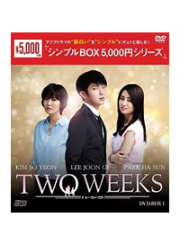 TWO WEEKS DVD-BOX1
