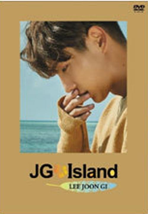 JG Island DVD完全版(通常版)