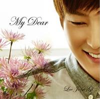 My Dear[Type A]