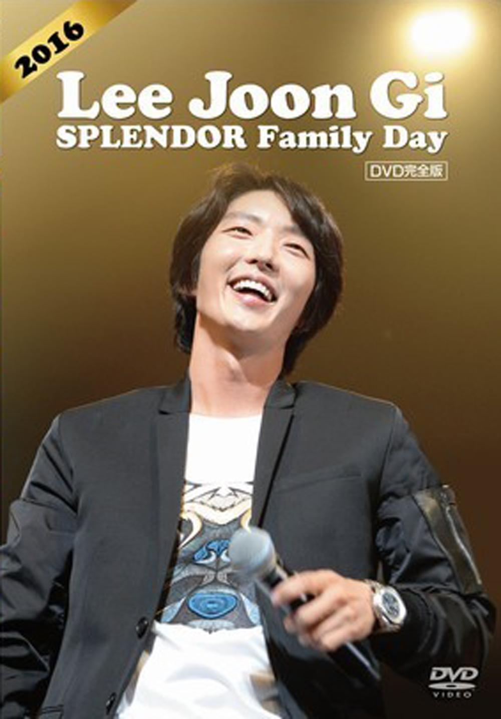 2016 LEE JOONGI SPLENDOR FamilyDay DVD完全版